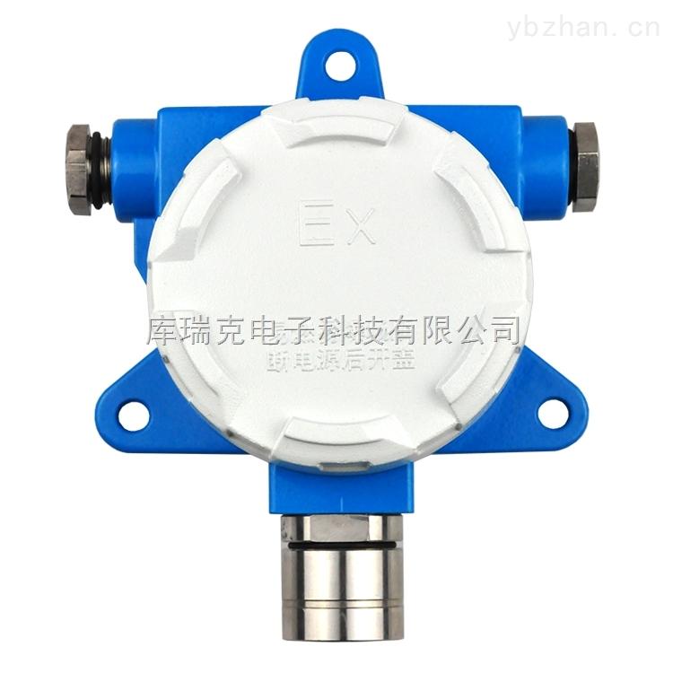 工业耐高温可燃气体探测器