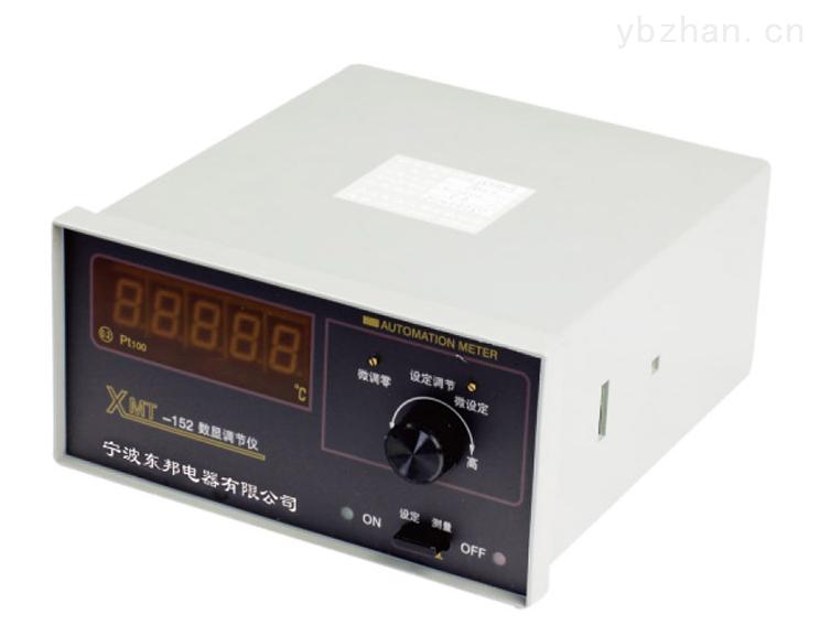 XMT152G-XMT152G-数显高精度温控仪