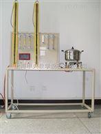 JY-RQ-06小型大气式燃烧器稳定性实验台