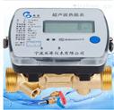 管网机械式热量表