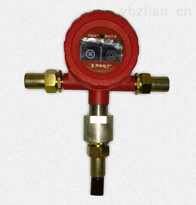 SK-WK-BGJD1-XHJWBR-外贴式液位开关