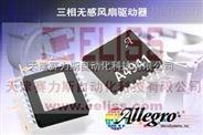 ALLEGRO MICROSYSTEMS磁速度传感器