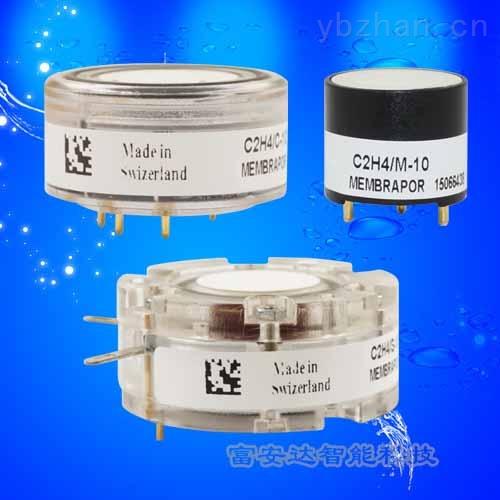 乙烯(C2H4)传感器