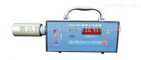 礦用防爆粉塵采樣器CCZ-20A廠家現貨供應