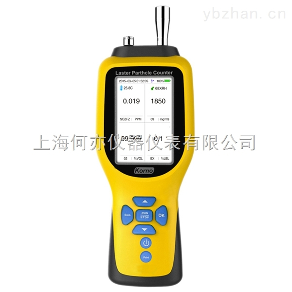 GT-1000-EX泵吸式复合气体检测仪(可燃气体)