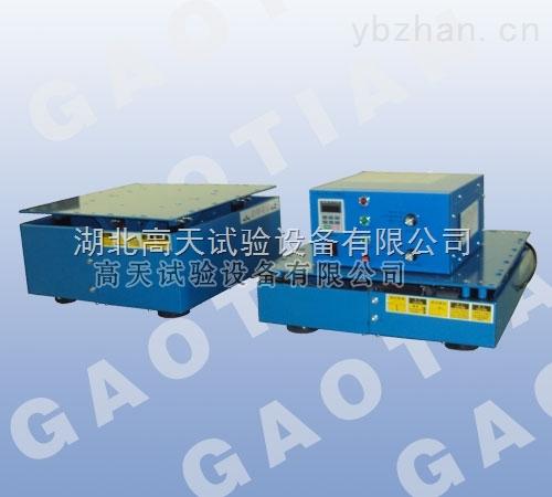 武汉电磁式振动试验台特点及技术参数