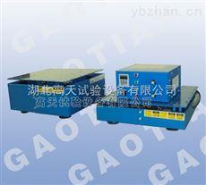 GT-F武汉电磁式振动试验台特点及技术参数