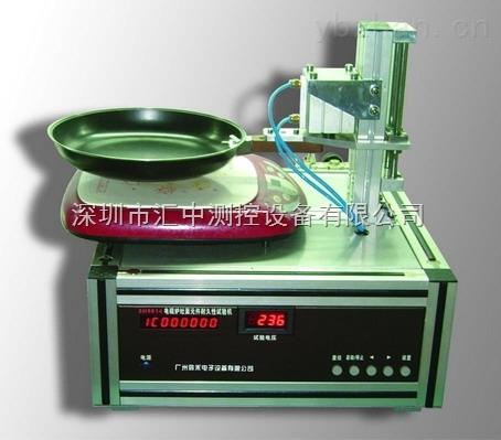 电磁炉寿命试验机 整机安全检测
