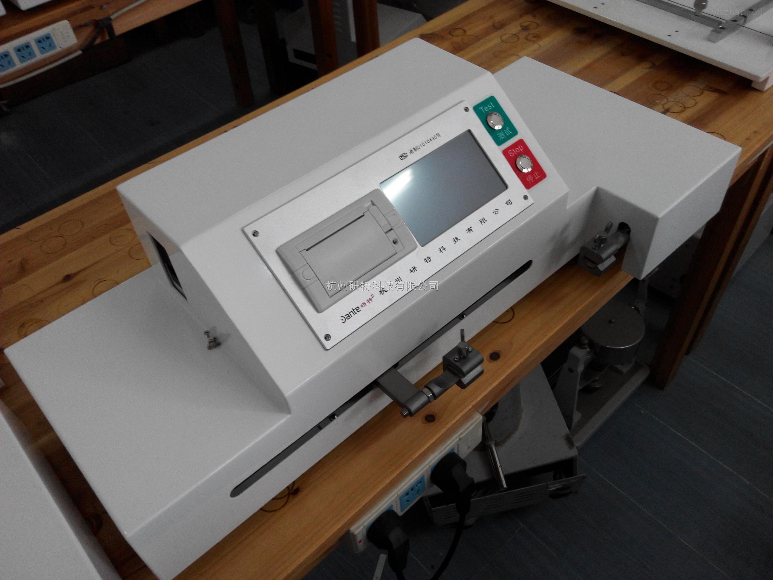 触摸屏卧式电脑拉力仪