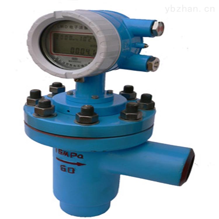 山东高压电子流量计 水测量专用高压流量计