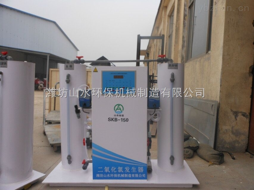 SK-北京市SK型高效復合二氧化氯發生器新產品上市了