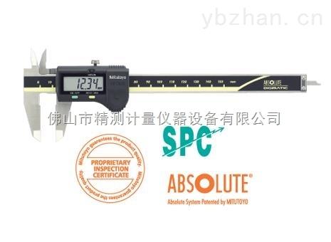 销售进口日本三丰高精度游标带表数显卡尺千分尺批发价格