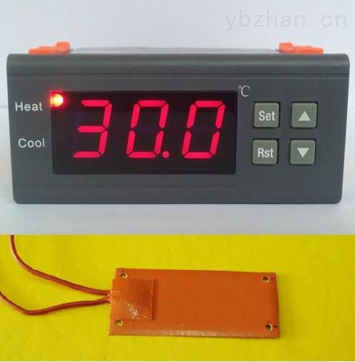 数字式温控器