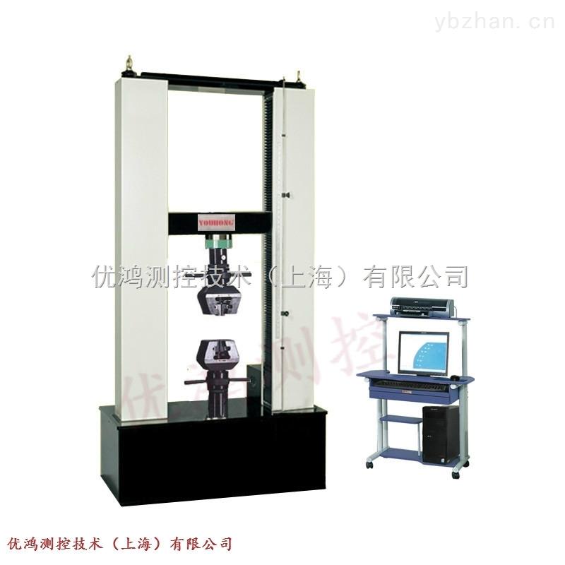 鋁合金材料拉伸試驗機