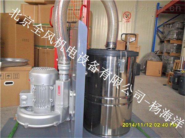 吸粉尘工业集尘专用高压风机