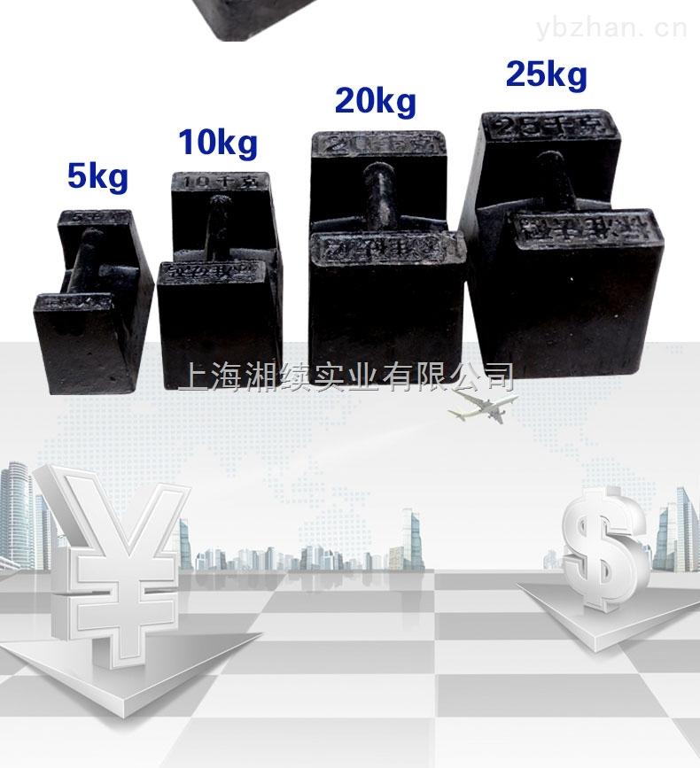 50公斤铸铁锁型砝码厂家