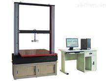 微机控制电子万能试验机(加宽型)