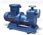 厂价直销终身保修自吸式磁力泵ZCQ32-25-145无泄漏磁力化工泵