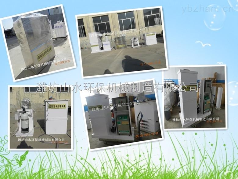 山东省手术室污水处理设备结构示意图
