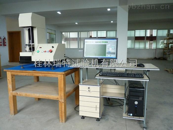 微机数控弹簧试验机