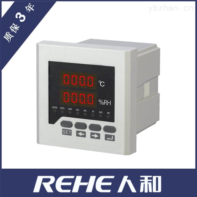 96*96智能调控温湿度控制器