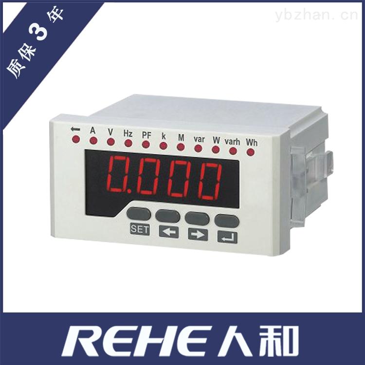 全电量测量,智能多功能监控仪表