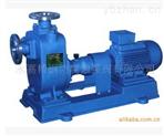 清水自吸式离心泵 ZX80-65-250系列节能不锈钢大流量自吸泵