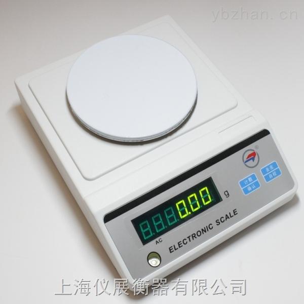 精密電子天平【電子天平廠家直銷