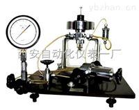 YU/YS-2.5,真空活塞壓力計