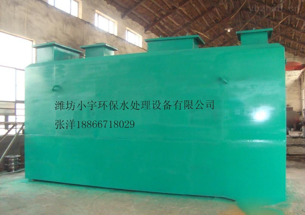 新疆地埋式一体化污水处理设备批发