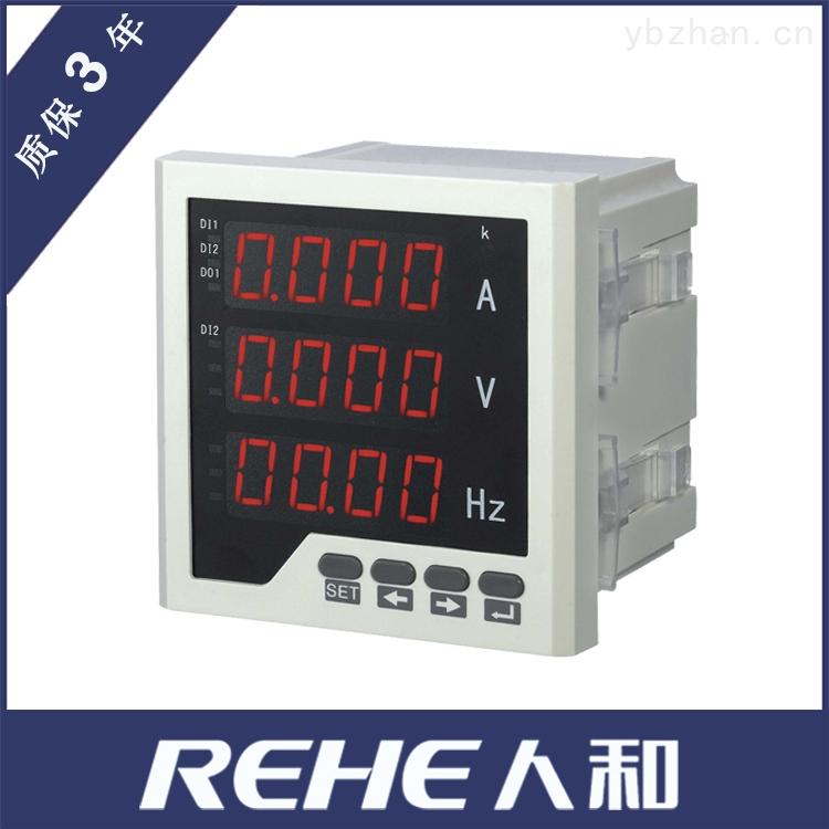 72*72单相电流电压频率组合表