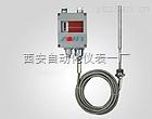 WTZK-50-C--压力式温度控制器
