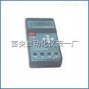 SFX-2000-手持信号发生校验仪