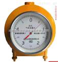 LMF-2湿式气体流量计生产厂家