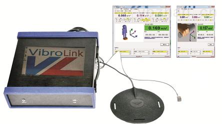 人体振动测试仪(全身)