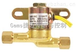 Gems捷迈加湿器电磁阀