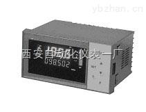 流量积算仪,带PID调节控制,数字显示仪表