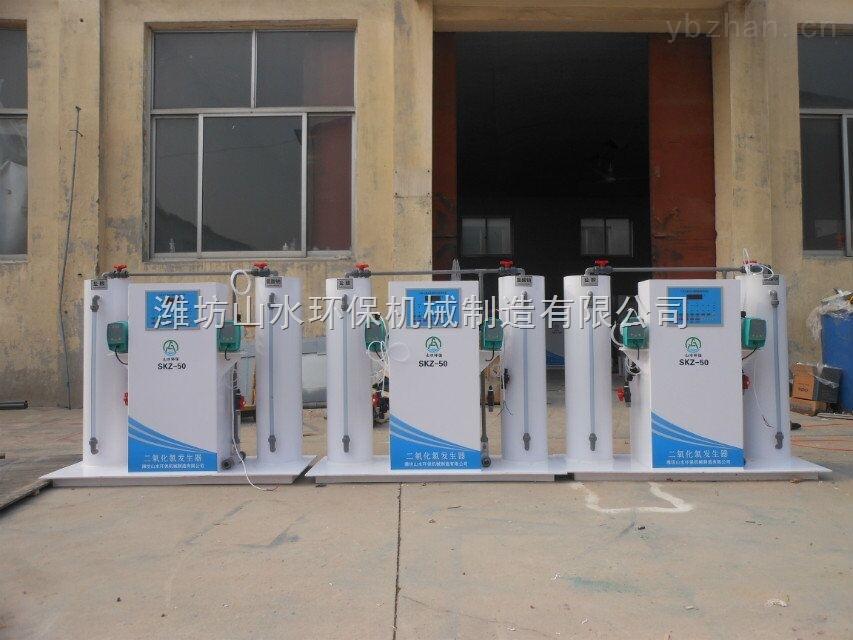 西安HTF型高效复合二氧化氯发生器从方案到安装全程包办