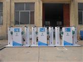 貴州省OTH型高效復合二氧化氯發生器介紹公司資質 生產能力