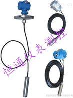 济宁恒通水井液位计,静压液位变送器