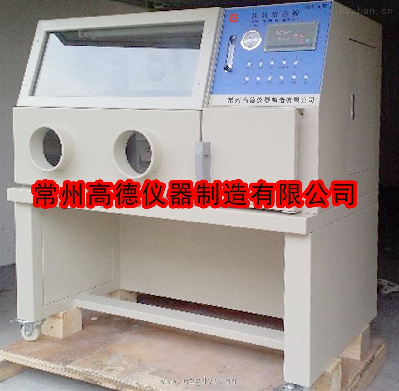 YQX--Ⅱ-厭氧培養箱