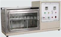 水平法阻燃性能测定仪//阻燃性能测定仪