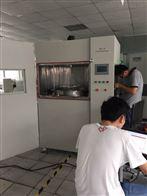 GB31241-2014全自动电池洗涤试验装置
