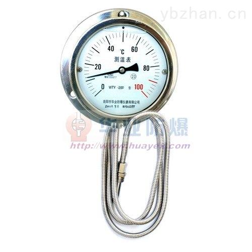 WTZ-280 Z 压力式温度计单指示测温仪表