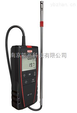 VT110手持热线风量风速仪