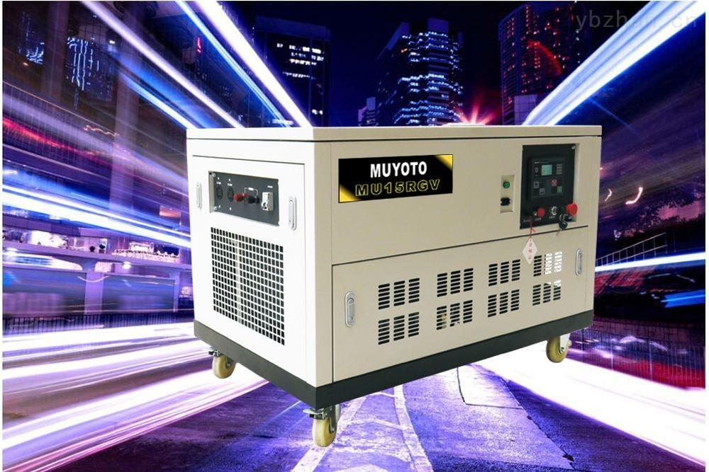 20KW静音汽油发电机-园林建设用发电机