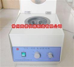 TDL-40B台式低速电动离心机