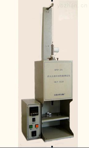 淬火介质冷却特性测定仪