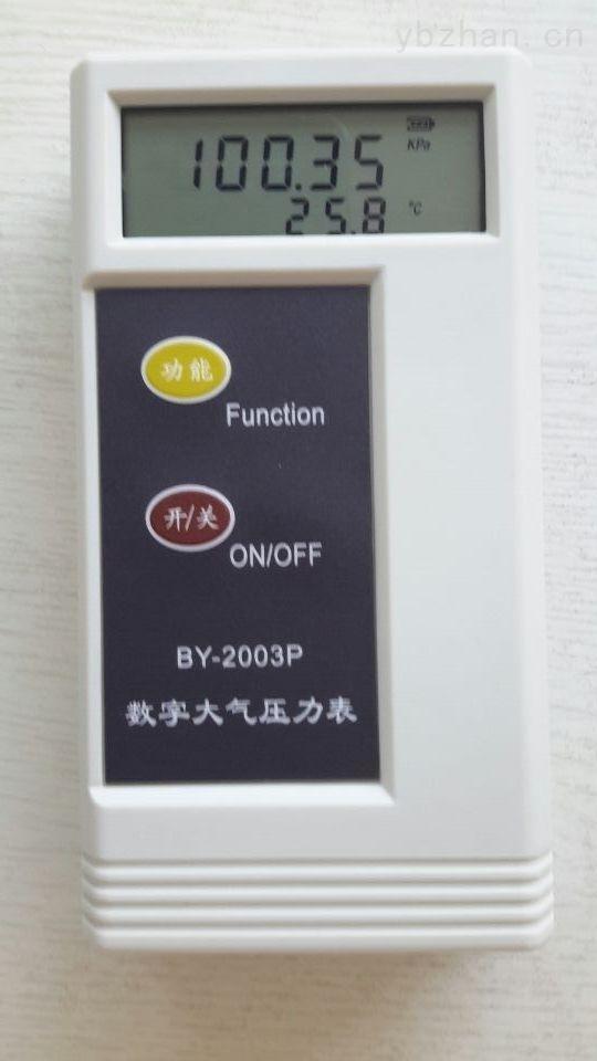 经济适用型数字温湿度大气压力表