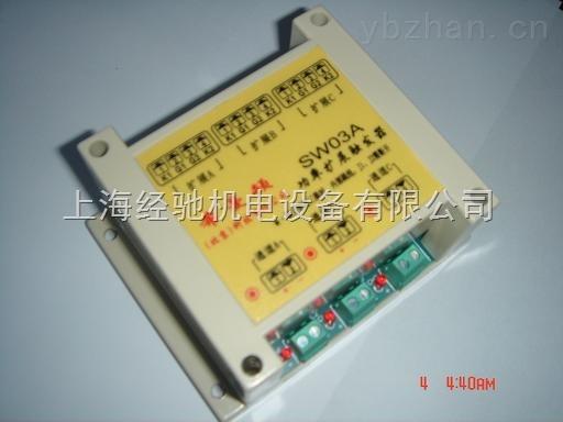 周波控制器 工业电加热系统中最具广泛应用的ssr信号